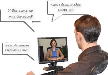 курс эффективное собеседование